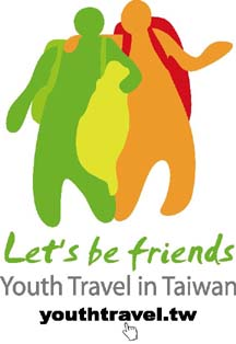 Youth Travel Taiwan